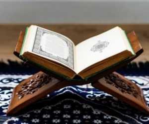 Ternyata Ini Filusuf Pertama di Dunia yang Diabadikan dalam Al-Qur'an