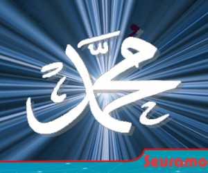 Nabi Muhammad SAW Manusia Tertampan, Melebihi Nabi Yusuf AS