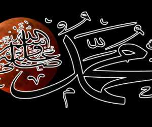 Abu Jahal Mengakui Kalau Nabi Muhammad SAW Orang Jujur