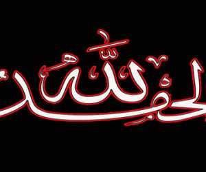 Inilah Rahasia dan Kekuatan Kalimat Alhamdulillah