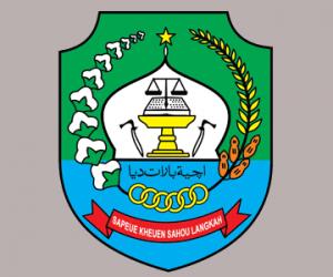 Abdya Tetapkan Meugang Puasa 23 April 2020 dan Lokasi Potong yang Dibolehkan