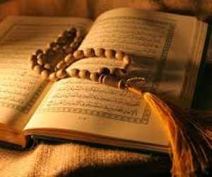 7 Amalan Utama di Bulan Ramadhan