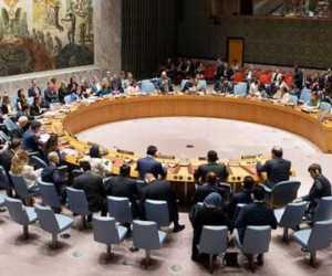 Empat Negara Ini Berhasil Terpilih Sebagai Anggota Dewan Keamanan PBB