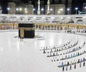 Aturan Haji 2020, Mulai dari Dilarang Menyentuh Kakbah Hingga Jaga Jarak Saat Tawaf