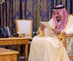 Mengindap Penyakit Radang Empu, Raja Salman Dilarikan Ke Rumah Sakit