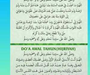 Waktu dan Bacaan Doa Akhir dan Awal Tahun Baru Islam 1442 Hijriah