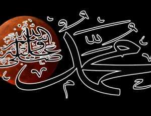 Maulid Nabi Besar Muhammad SAW