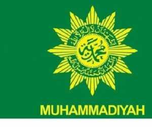 Muhammadiyah Tetapkan 1 Syawal Jatuh Pada 13 Mei 2021