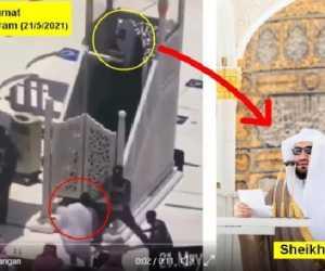 'Imam Mahdi' Serang Imam Masjidil Haram