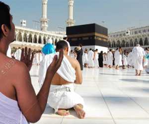 WHO Puji Arab Saudi Dalam Penanganan Jamaah Haji 2020.