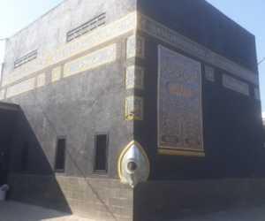 Mirip Ka'bah, Menarik Minat Warga Shalat di Masjid Al Majid