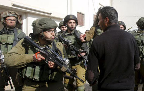 Perkuat Pemukiman Ilegal di Tepi Barat, Israel Bentuk Unit Baru