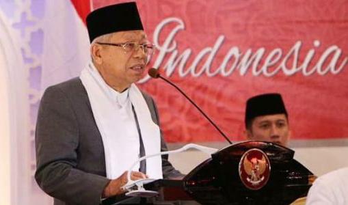 Ma'ruf Amin Dorong Pelaku Industri Rancang Produk Halal
