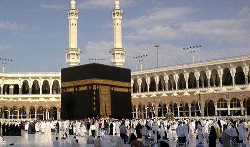 Gelar 'Haji' Itu Pemberian Penjajah Belanda, Bukan Arab