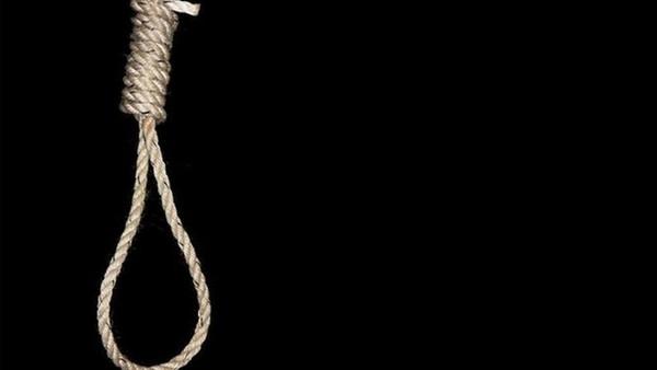 Hamil Pra Nikah Sepasang Kekasih Dijatuhi Hukuman Gantung